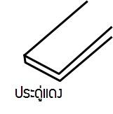 ไม้ฝาสมาร์ทวูด เอสซีจี (6 นิ้ว) 15x300x0.8ซม. รุ่นประกายเงา Wow สีประดู่แดง นน. 5.4กก./ผ.