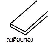 ไม้ฝาสมาร์ทวูด เอสซีจี (6 นิ้ว) 15x400x0.8ซม. รุ่นประกายเงา Wowสีตะเคียนทอง นน. 7.2กก./ผ.